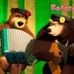 Máša a medvěd - Hudební kvarteto - 68. díl